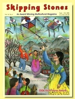 'New Year's Day' in Korea, by Stella Tu, 12, Illinois